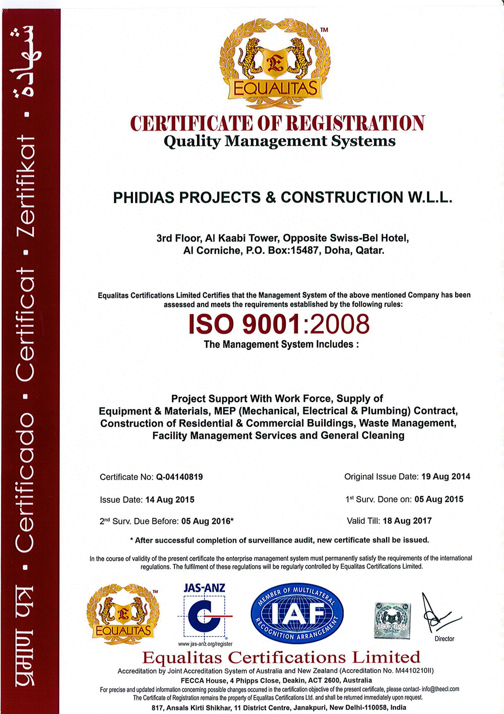 Phidias Projects Construction Wll Quality Commitment